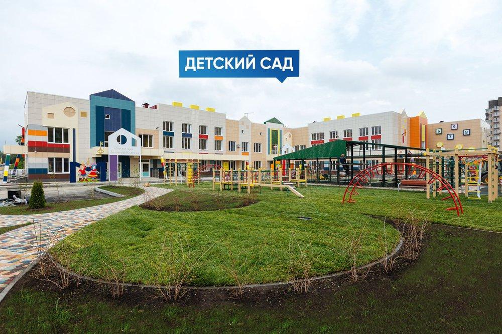 детский сад жк вересаево