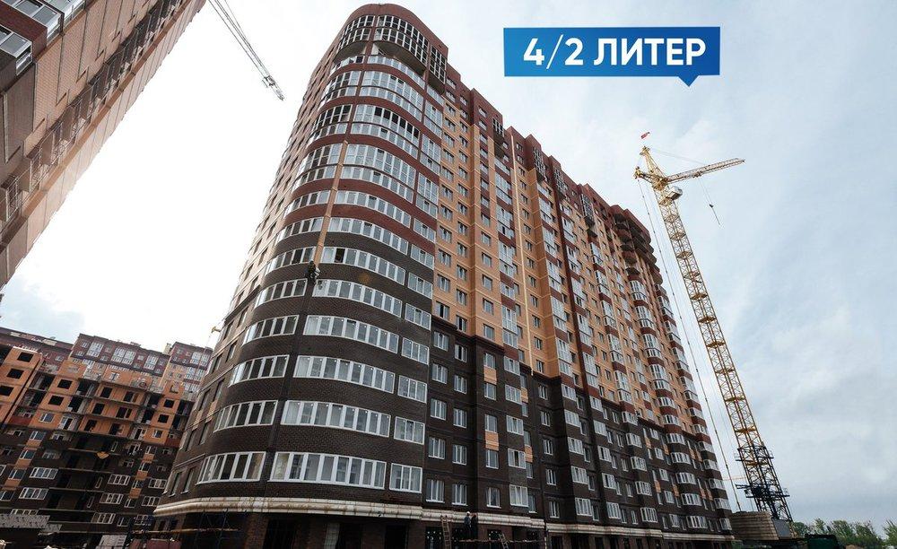 квартиры вересаево