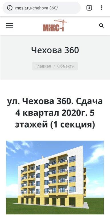 Screenshot_20200507_104935.thumb.jpg.912e9807820261c052dead23046ddafd.jpg