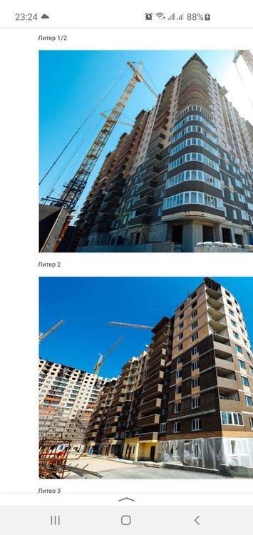 Screenshot_20200517-232451_Yandex.jpg