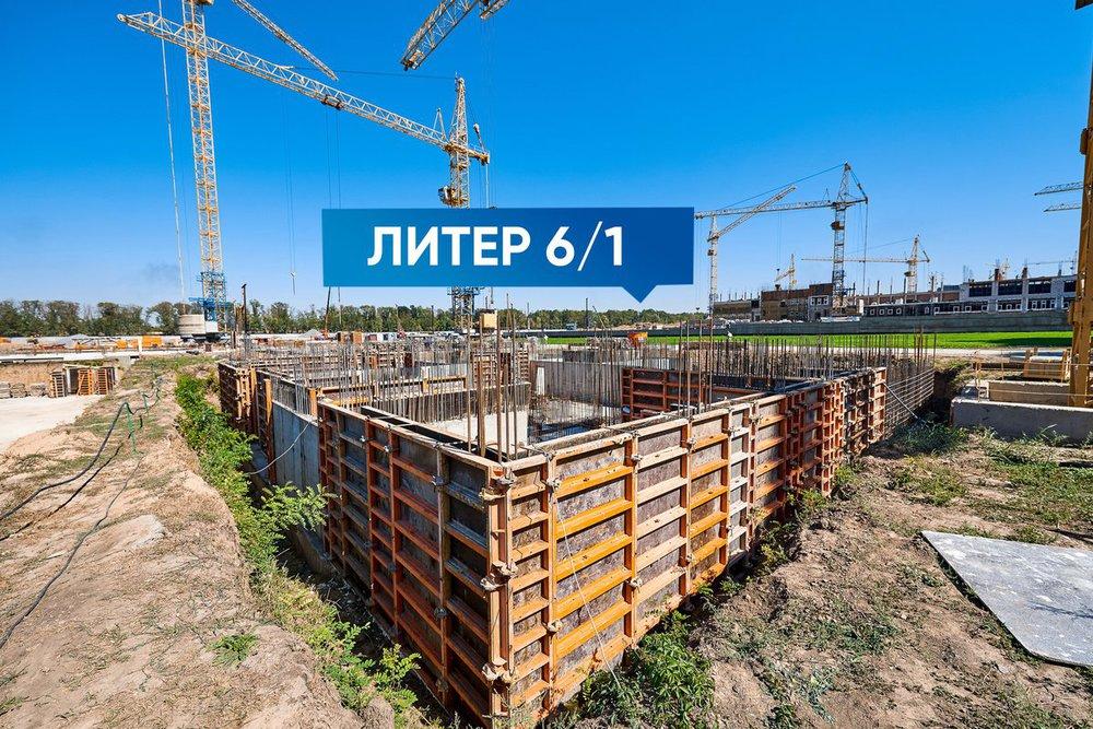 вересаево литер 6 новостройки ростова