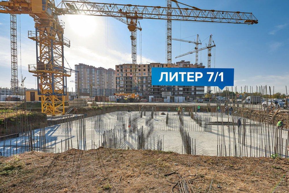 экорайон вересаево отзывы новостройки ростова
