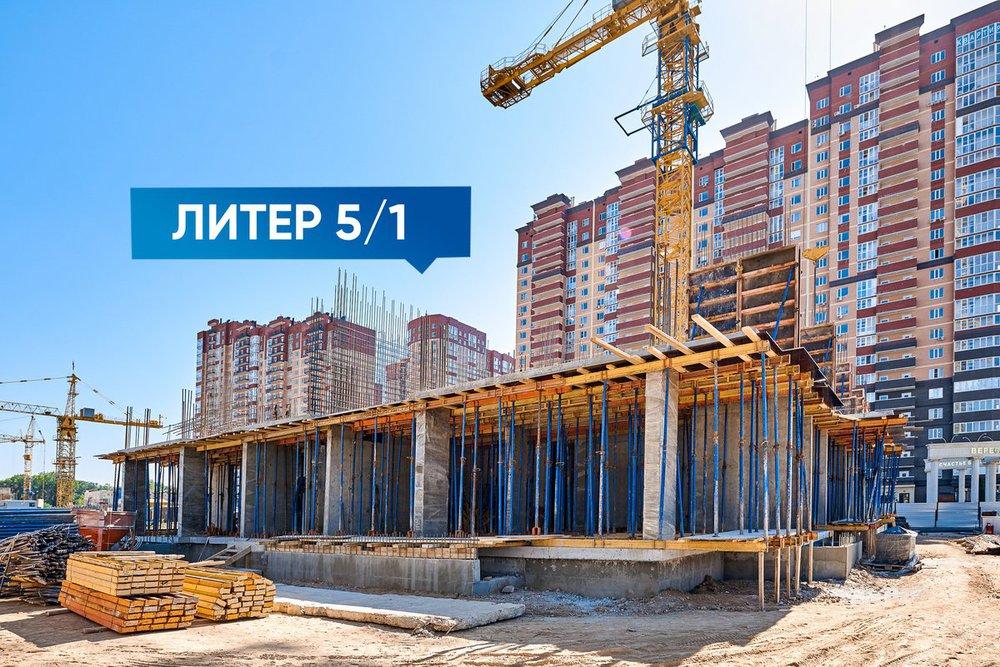 литер 5-1 жк вересаево новостройки