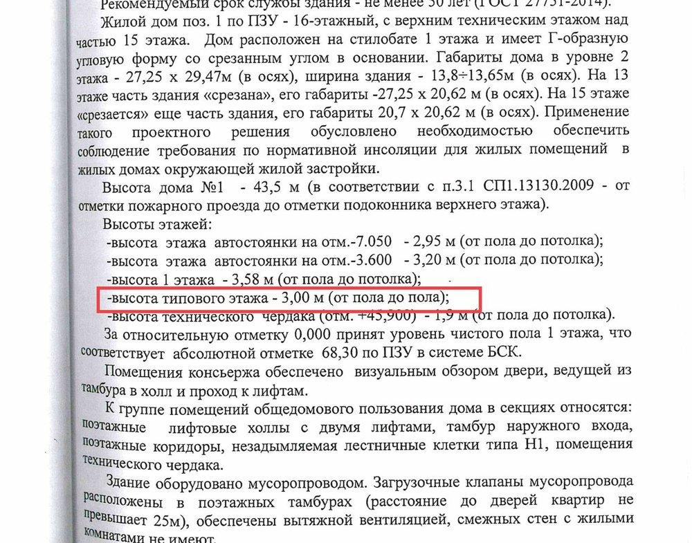 EE19B66B-A085-40EE-80DE-DE20C80C362E.thumb.jpeg.694c1df8b34697047e3031f74a427053.jpeg