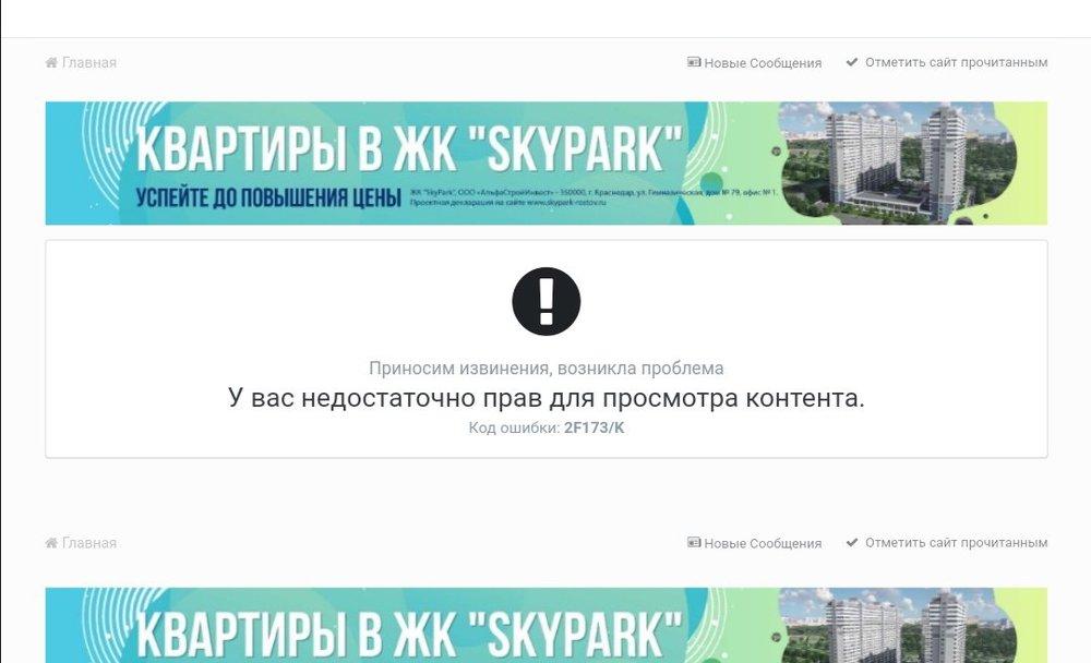 Screenshot_20210304_151836.jpg