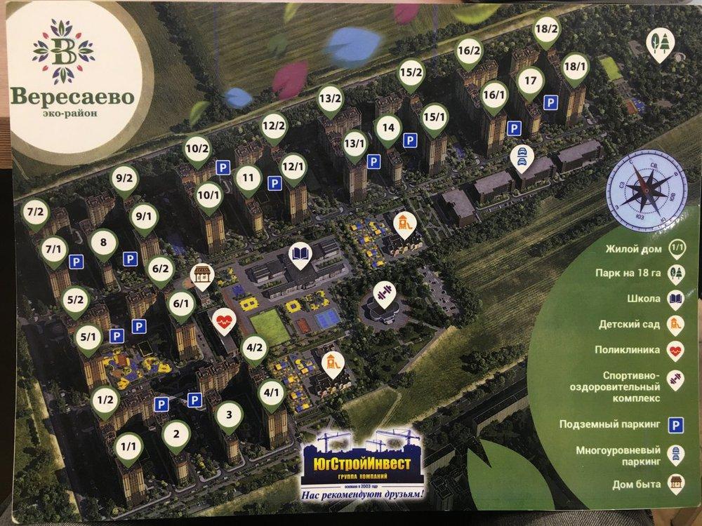 вересаево план строительства схема месторасположение