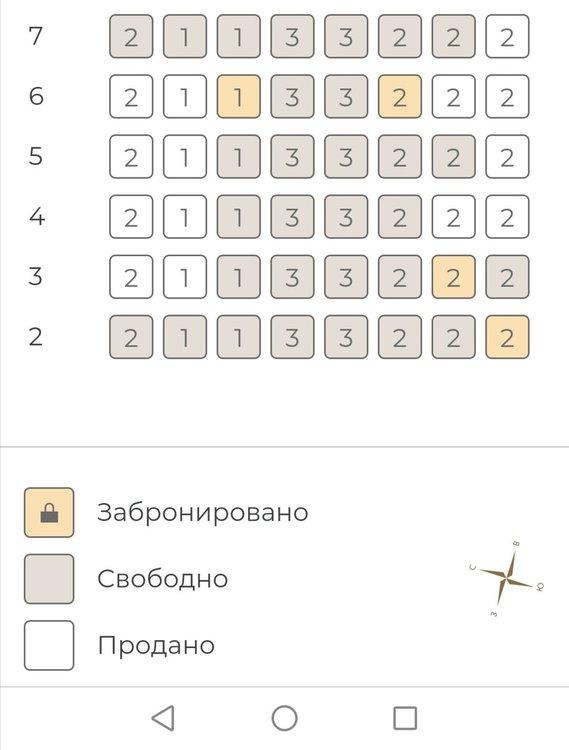 Screenshot_20210412_230432.thumb.jpg.5cc0060d2296bdb76b7b5555290e2bf6.jpg