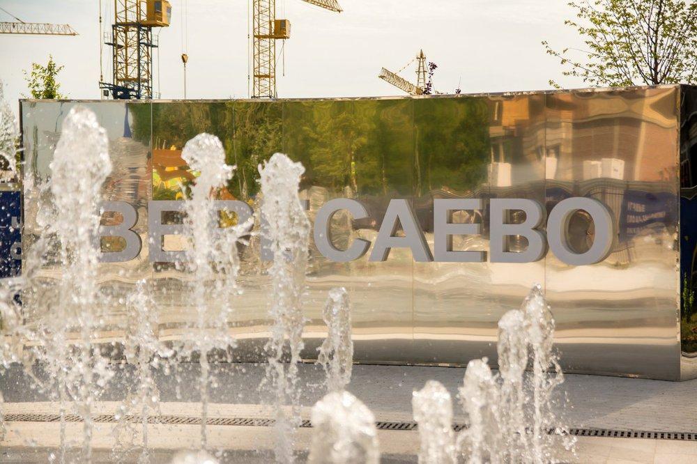 вересаево фонтан