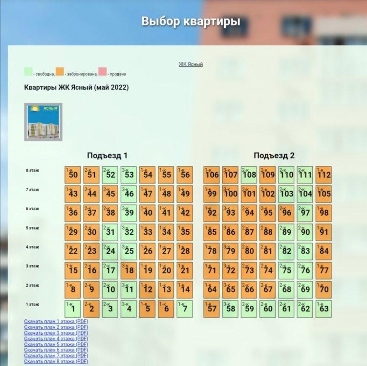 Screenshot_20210729_204238.jpg