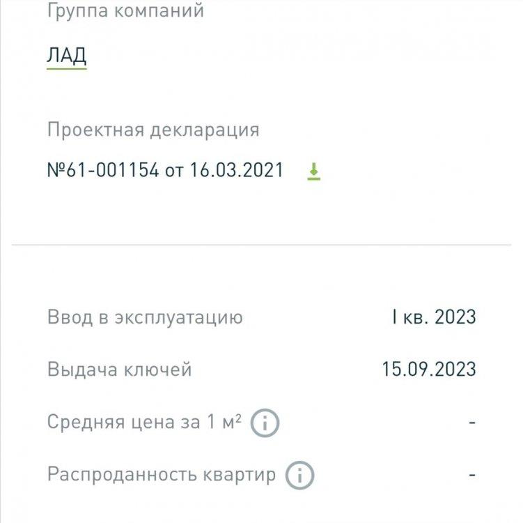 Screenshot_20210729_204300.jpg