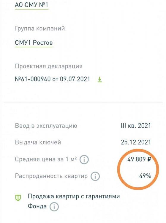 Screenshot_20210729_221717.thumb.jpg.d541ea0b9a583cf0a79715cdc885eece.jpg