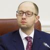 В Ростовской области по фото разыскивают педофила - последнее сообщение от Жил-был Эльф